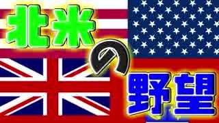 【HoI4】イギリスで三枚舌外交をやってみ