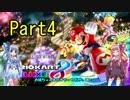 琴葉茜ちゃんのマリオカート8DX Part4