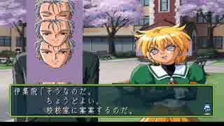 【チートバグ】 yキ メモリアル2 Vol.7