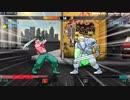 格ゲーレイプ!Slashers:The Power Battle初心者と化した先輩