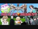 【ニコニコメドレー】NICO ATONEMENT