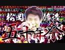 【松岡誕生祭'17】松岡修造五十年祭【ニコニコ動画十年祭】 thumbnail