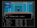 【真・女神転生I】初見実況プレイ64