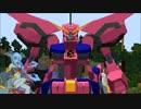 【Minecraft】JointBlockでロボもの?Part46【JointBlock】