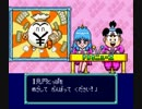 【TAS】スーパー桃太郎電鉄Ⅲ 最大収益の旅 1年目