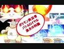 【ポケモンSM】バトルロイヤル最強ポケモン降臨【漁夫の利論】