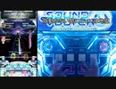 【SDVX】指押しが苦手な人の Deadly force [MXM]