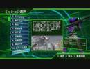 【地球防衛軍4.1】INFERNO縛り別解攻略 対空戦【レンジャー】