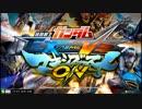 【EXVSMBON】都内某所シャッフル大会4(10月7日開催)Part11【第70回】 thumbnail