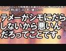 菅野完を批判する週金・山口敬之を擁護する花田紀凱