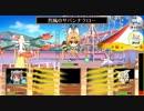 【けものフレンズ2次創作RPG】USC JAPARIPARK 紹介動画【ステージ1-3】