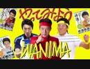 【松岡誕生祭'17】やってみよう【WANIMA(auCMソング)】