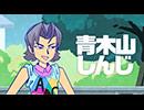 せいぜいがんばれ!魔法少女くるみ 第7話「おいやめろ!淫行だけは!おいやめろ!」 thumbnail