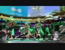【Splatoon2】ローラーカンスト勢によるガチマッチpart14