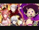 【実況】 FEヒーローズ ハロウィンガチャ 秋のサクラ大収穫祭 ② thumbnail