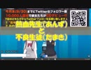 【VRアイドル】熱血教師と不良生徒【あんたま】