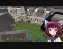 【Minecraft】きりたん初見実況プレイ19本目