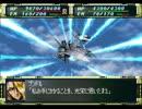 スーパーロボットレイプ!ゲシュペンストと化した先輩.mp20