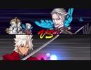 【FateGO】天草四郎vsいつもの黒幕【ハロウィン2017】
