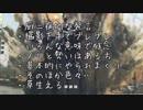 モハビの運び屋:サバゲ戦記in加古川CQB2017/08/13sun 38