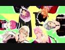 【刀剣乱舞MMD】京都組でダンスロボットダンス【髭/膝/宗/睦/骨/秋】