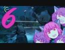 【サイコブレイク2】ちょこっと実況【東北きりたん】6