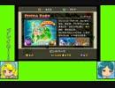 #4-1 マーメイドゲーム劇場『スーパーマリオサンシャイン』