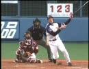2008.4.30 オリックスvs東北楽天 濱中治 3