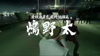龍が如く極 EX-HARD 攻撃力ほぼ未強化で嶋野太
