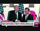 わずか10分の米韓首脳会談と関係閣僚会合1時間後の共同記者会見w