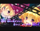 【東方ニコカラ】Sweet Little Lily ~フルver/SilverForest