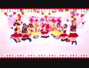 【μ'est】SUNNY DAY SONG 踊ってみた【ラブライブ!】 thumbnail