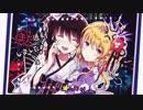 第40位:【東方ボーカル】 「夏ゆめがたり」 【TUMENECO VS GET IN THE RING】 thumbnail