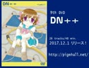 9th DVD - DN++