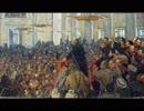 プロコフィエフ:十月革命20周年記念カンタータOp.74