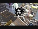 【S+50/34/12】傘のガチマのフォーリズム【Part63】