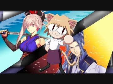小次郎とサササーの姫