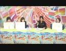 情熱ファンファンファーレ発売記念ニコ生 デレステNIGHT☆×14