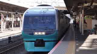 戸塚駅(JR東海道本線)を通過・発着する列車を撮ってみた