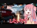 【titanfall2】茜ちゃんは語りたい2