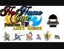 【ポケモンSM】No conceptで挑むNo-Name-Cup vsまつげさん【...