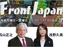 【Front Japan 桜】トランプもビックリ?貧困晩餐会 / 米中会談のテーマは「麻薬」[桜H29/11/8]