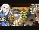 【城プロRE】赤き脅威と諏訪の浮城ー絶壱ー【緊急出兵】