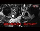 DROP OUT -27th Season- 第4話(4/4)