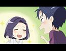 ネト充のススメ 第6話「恥ずか死んじゃいます!」 thumbnail