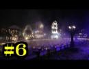 第47位:えんもちぶらり旅#6【群馬編】 thumbnail