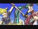 【初音ミク&鏡音レン】Final Quest【Borderlessオリジナル曲】