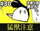 第93位: [会員専用]#30 hacchi動物園へようこそ!! thumbnail