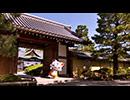 刀剣乱舞 おっきいこんのすけの刀剣散歩 弐 #6 膝丸