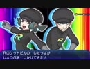 戦闘!レインボーロケット団【ポケモン ウルトラサン・ウルトラムーン】